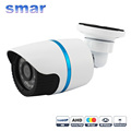 Sony IMX322 Sensor Waterproof Outdoor 1080P AHD Camera CCTV Security Bullet Camera 24 IR Leds Day
