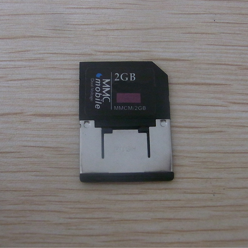 Free shipping MMC DV memory card 2GB For nokia full capacity high speed best quality mmc mobile memory card factory direct sale(China (Mainland))