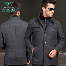 New Arrival Cashmere Jacket Male Stand Collar Casual Jacket Outerwear Men's Clothing Free Shipping/M-XXXL