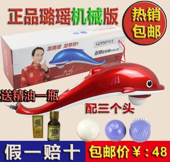 Ly-606b-2 dolphin massage stick dolphin massage device neck massage hammer electric