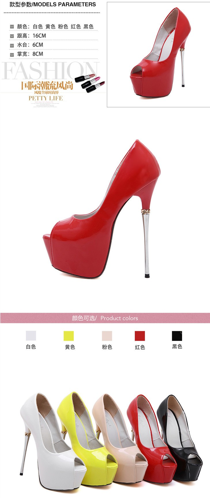 Size 4~9 New Red High Heel Women Shoes Autumn 16cm Sexy Women Pump szapatos mujer