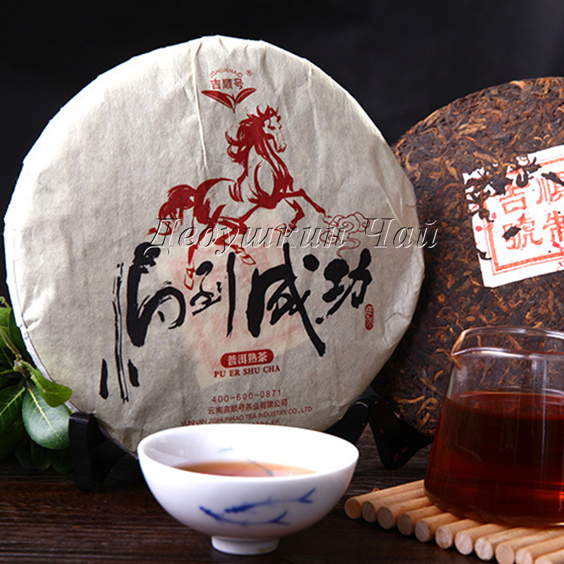 Old Menghai ripe puer tea Cake 357g   chinese famous Brand from Yunnan weight loss Gift from Grandpas Tea<br><br>Aliexpress
