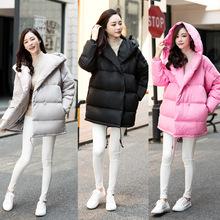 High Quality Fashion Design Oversized Cute Parkas Hooded Duck Down Jacket Super Warm Women Down Coat Maternity Dress Plus Size