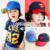 Super man baseball cap baby hat child cap bonnet male female child sun hat sunbonnet