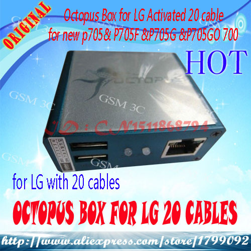 octopus box for LG with 20 cables repair&flash from official receller free shipping(China (Mainland))