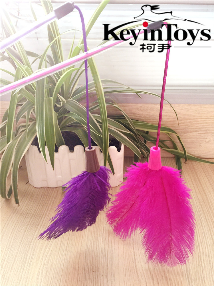 Pet toys cat toys sector feathers funny cat stick Free Shipping(China (Mainland))