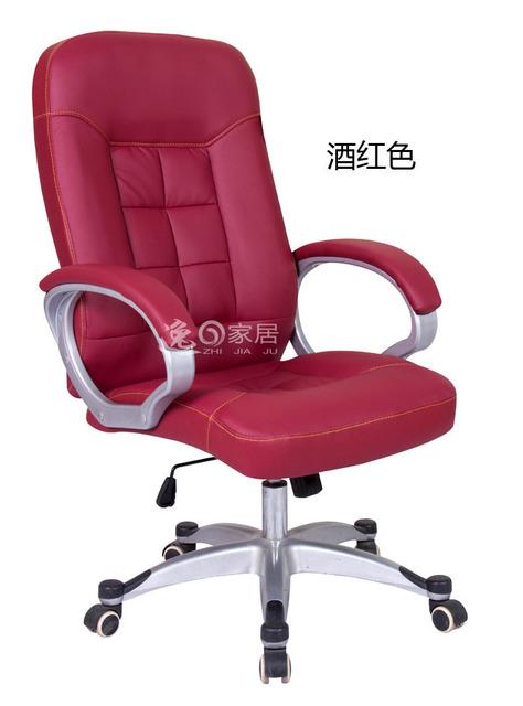 Jiangsu zhejiang especial silla de la computadora silla for Silla para computadora precio