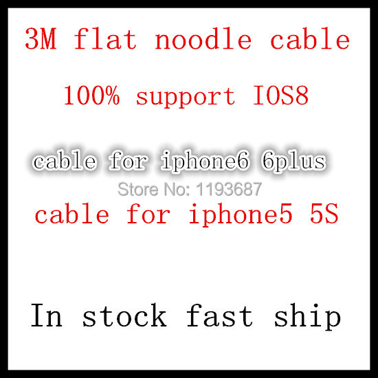 IOS8 1000pcs 3M 10FT colourful Flat Noodle USB Cable for iPhone6 6plus 5 /5S /5C data Sync and Charge usb cable(China (Mainland))