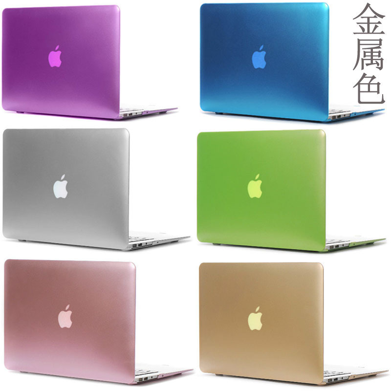 Cool Macbook Air Cover ~ Cool macbook air hard cases imgkid the image