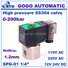 "GOGO 0-200bar 2 way SS304 water high pressure solenoid valve 1/4"" BSP 12V DC Orifice 1.2mm normal close SPG-01 stainless steel(China (Mainland))"