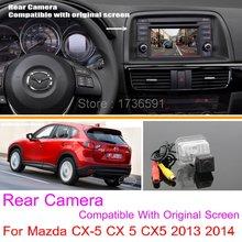 Buy Mazda CX-5 CX 5 CX5 2013 2014 / RCA & Original Screen Compatible / Car Rear View Camera / HD Back Reverse Camera for $29.55 in AliExpress store