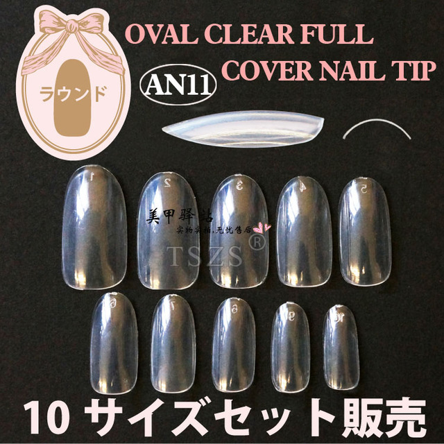 1bags/ lot -600pcs Oval Rounded Clear Full Cover Acrylic Artificial False Nail Tips