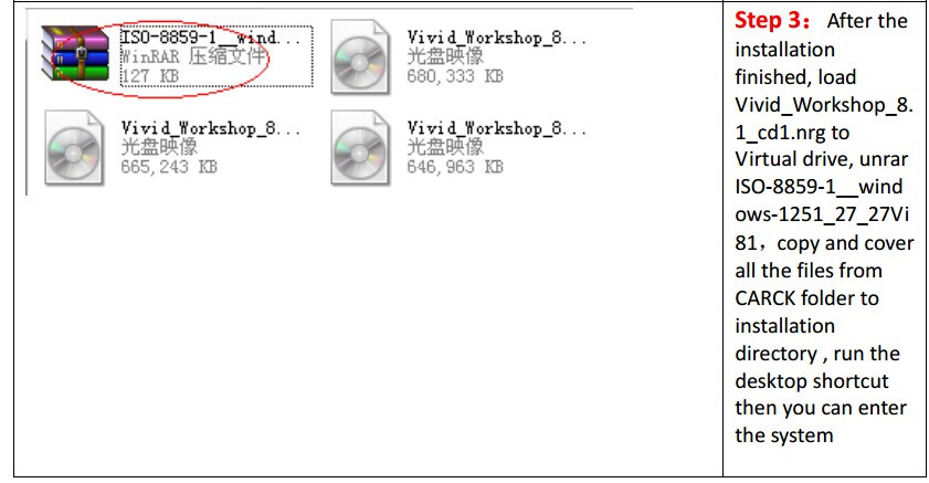 vivid-5