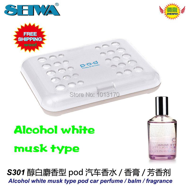 Car Accessories Alcohol white musk scent car perfume / ointment / fragrance / deodorant S301 free shipping(China (Mainland))