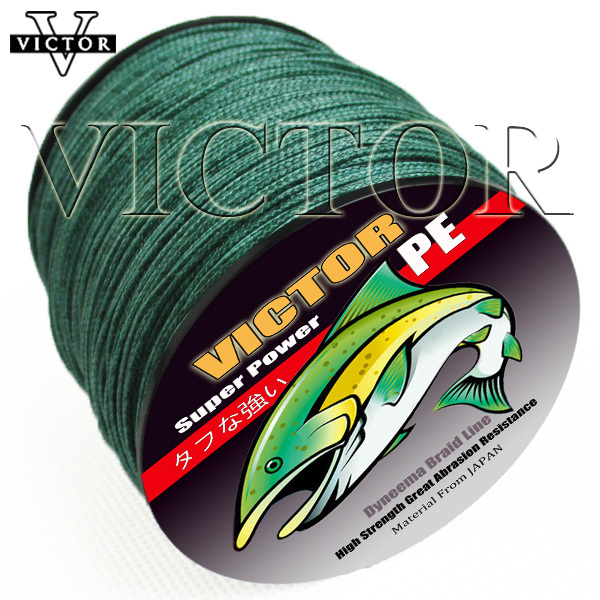 Free shipping 2014 victor spectra extreme pe 1000m 90lb for Bulk braided fishing line
