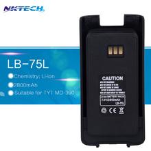 Buy NKTECH NEW Radio Walkie Talkie MD390 Li-ion Battery Pack 7.4V 2800mAh TYT MD-390 IP67 Waterproof DMR Digital Walkie Talkie for $20.25 in AliExpress store