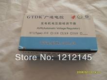GTDK2 1PL 2KW Generator AVR Half Round 2 5KW Generator AVR SAWAFUJI 2KW Generator AVR Free