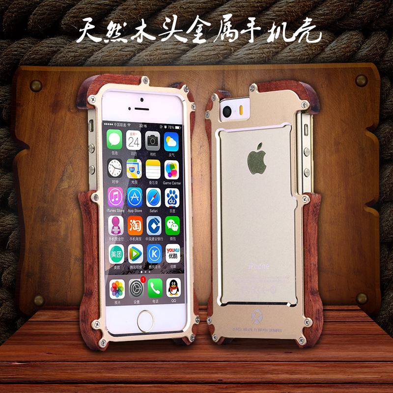 for 5 5S iphone SE case Powerful armor Metal Al + wood mobile phone cover bag shell Case for iphone 5 5S SE case(China (Mainland))