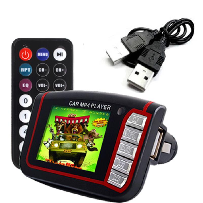 Car mp4 Player 1.8 inch LCD 8GB FM Transmitter MP3 MP4 SD Reader /WMA Remote Control USB Connector - CN Auto Parts store