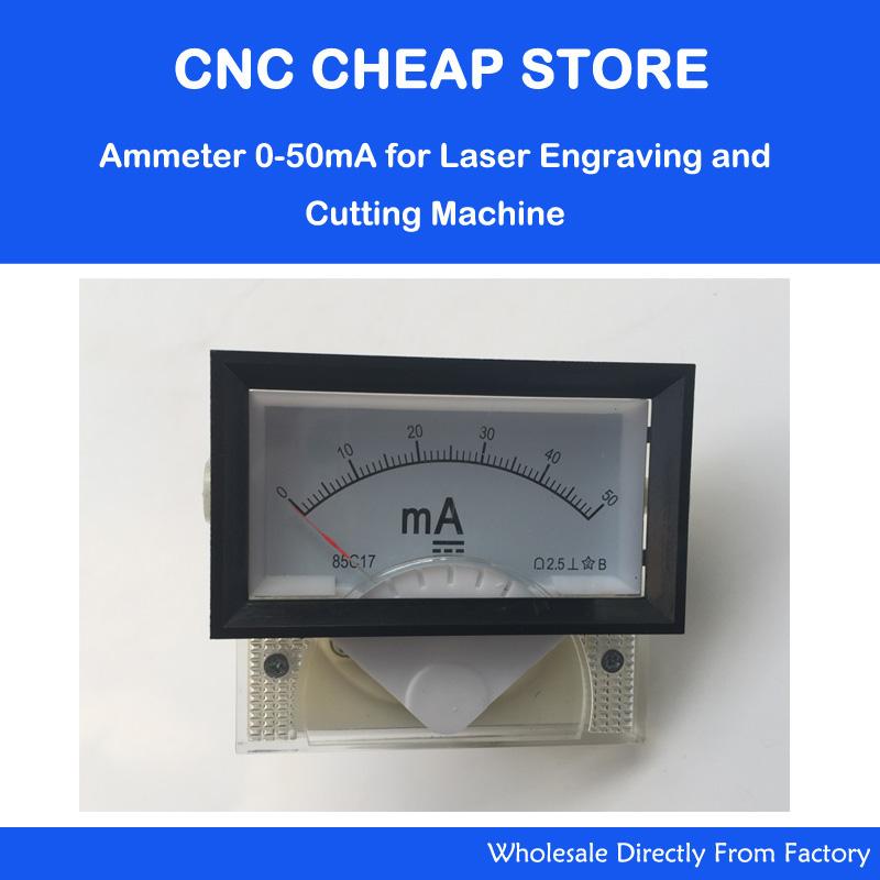 laser measuring machine