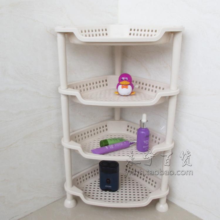 Bathroom Countertop Organizer Bathroom Counter Storage Malibu 72