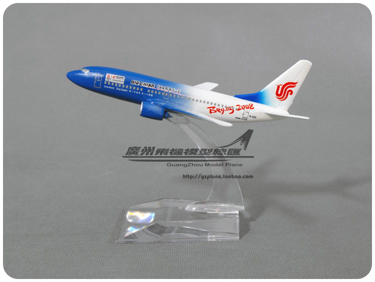13cm 1:300 Air China Olympic Airlines Plane Model Boeing B737 700 Resin Airplane Model Kids Toy Gift Collections Free Shipping(China (Mainland))