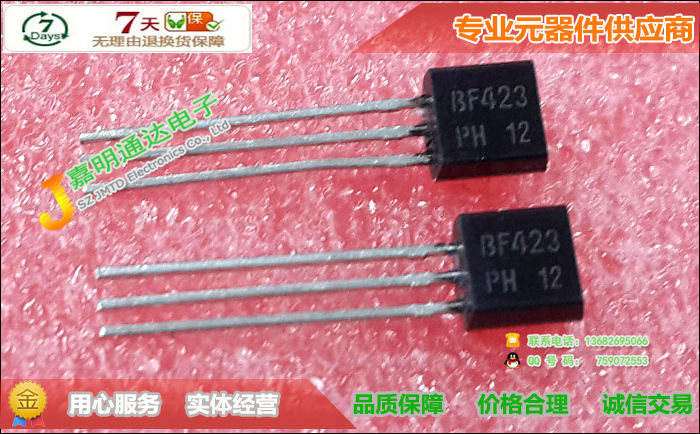 10PCS new BF423 high frequency tube quality assurance(China (Mainland))