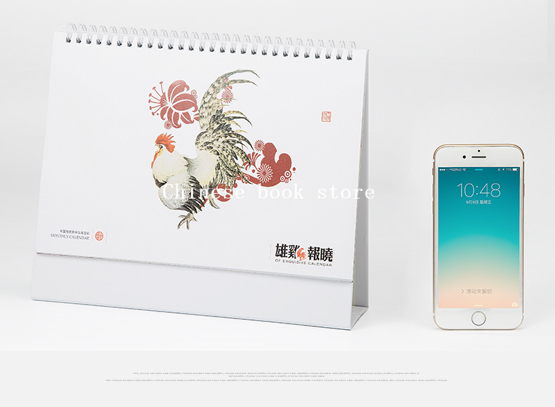Acquista all 39 ingrosso online calendario cinese anni da grossisti calendario cinese anni cinesi - Agenda da tavolo 2017 ...