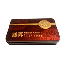 Chinese Yunnan ripe Puer tea Jasmine slimming cha black tea puerh tea gift tin can box