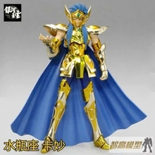 Buy New Galactic nebula Saint Cloth Myth EX gold Aquarius Camus Saint Seiya action figure collection model toy educational toys for $46.00 in AliExpress store
