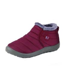 방수 암 Shoes 겨울 Unisex Ankle Boots Women's Skid Plus Size 눈 Boots Warm 봉 제 몇 Style 면 캐주얼 드롭(China)
