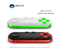 2016NEW Wireless bluetooth mini game controllers VR multi functional game controllers Support android to ios immature