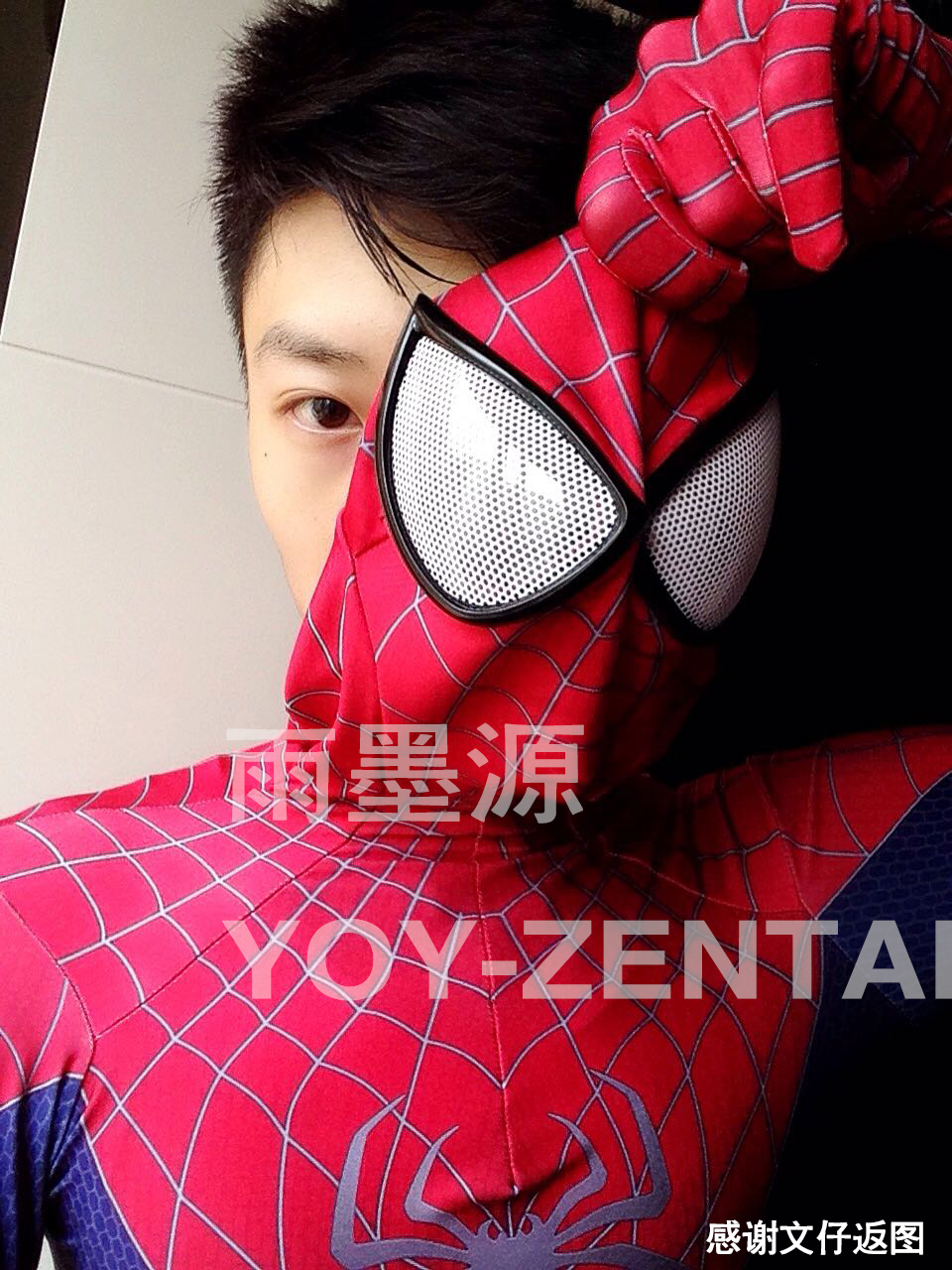 Movie Coser 5 High Quality New Material Spider Man 2 Zentai Suit Cosplay Costume With New