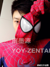 Movie Coser-5 High Quality New Material Spider Man 2 Zentai Suit Cosplay Costume With New Eyes & Shoes