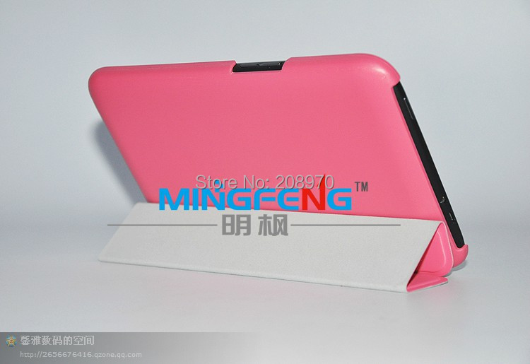 Lenovo IdeaTab A1000 Ultrathin Case Tablet PC Protective Cover 7 inch 5 Colors Retail - Shenzhen Itech Co.,Ltd store