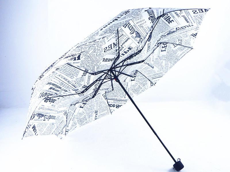 2015 Free Shipping 1 pic The Sun Rain Umbrella Novelty Items Newspaper Umbrellas For Women Men(China (Mainland))