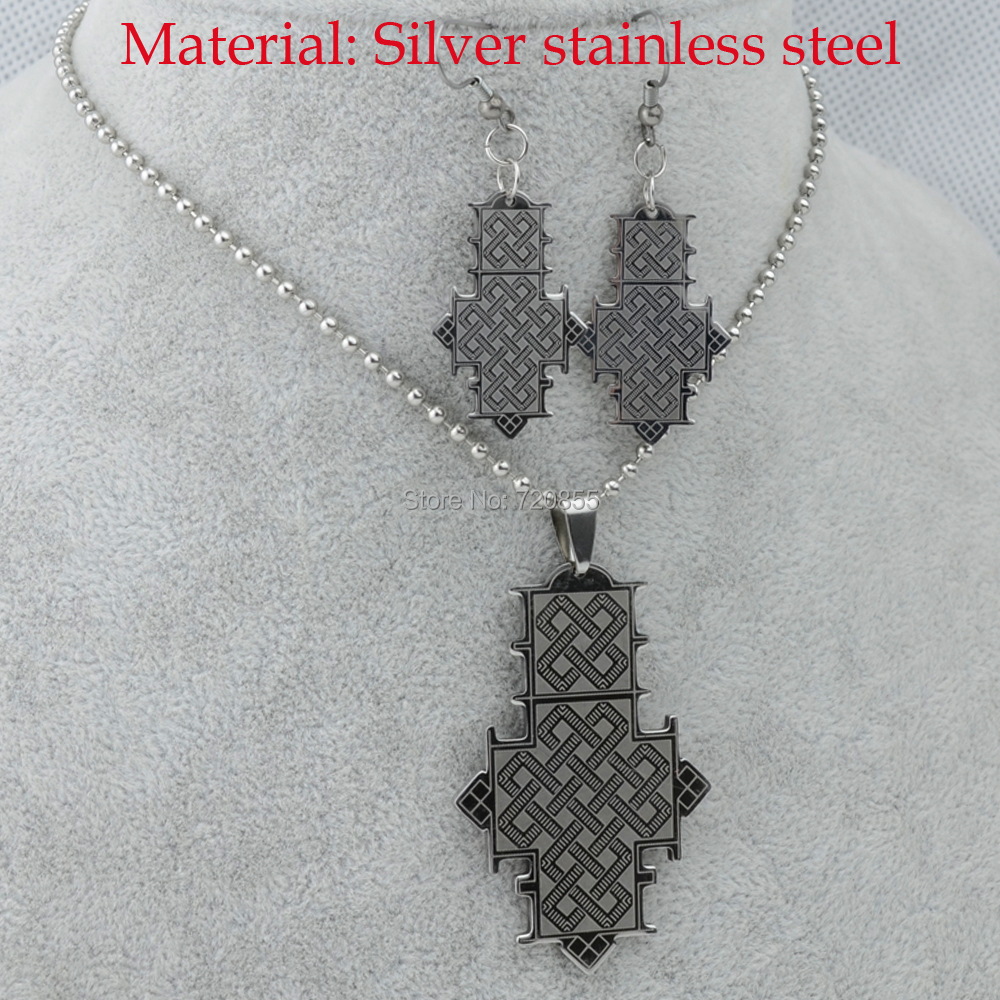 Silver Stainless Steel Ethiopian Cross Jewelry Ball Chain Necklace & Pendant & Earrings Set Jewelry African Fashion Trendy Women(China (Mainland))