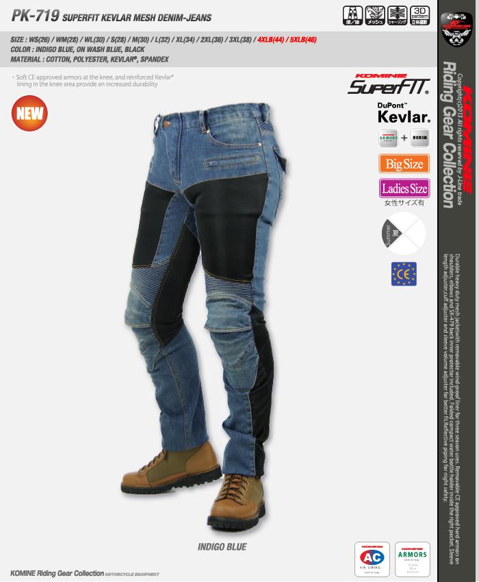Komine pk719 летом чистая ткань asbeston свободного покроя автомобиль джинсы гонка джинсы