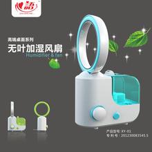 Небольшой вентилятор рабочего вентилятор охлаждения увлажнитель воздуха вентилятор настольный