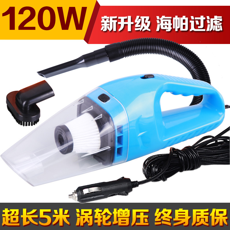 Newest 12V 120W 5m high power Car/home Vacuum Cleaner Wet And Dry Dual-use Super Suction Vacuum Cleane fast delivery(China (Mainland))