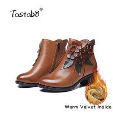 Tastabo siyah ayakkabı Kadın Retro Çizmeler El Yapımı Kış yarım çizmeler Kadın Moda Çiçek Yumuşak Hakiki Deri Martin Ayakkabı Düz(China)