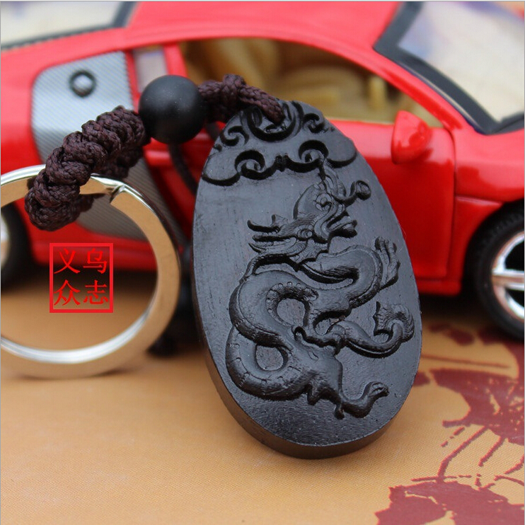 1pc Dragon Carved woodwork Wood Key Chain,Car/Bag/Purse Keychain,Keyring Amulet Pendant Wooden Accessory llaveros porte clef(China (Mainland))
