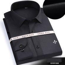 Dudalina 2019 גברים מזדמן ארוך שרוולים חולצה Slim Fit זכר חברתי עסקי שמלת חולצה מותג גברים בגדים רך נוח(China)