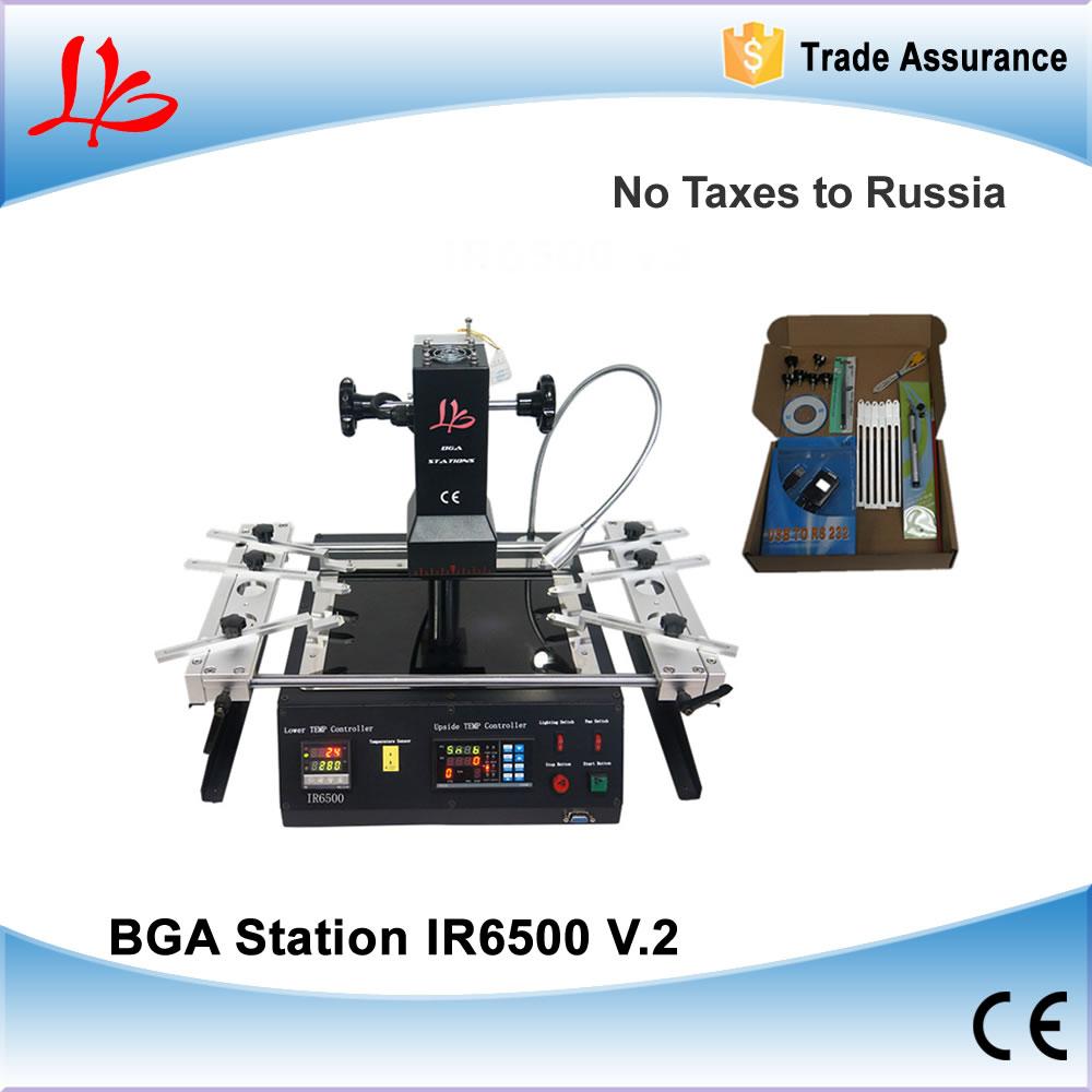 Free Shipping To Russia, No Tax! LY IR6500 V.2 IR BGA Rework Station, bigger preheat area 240*200mm, USB port, 6 pcs BGA jigs(China (Mainland))