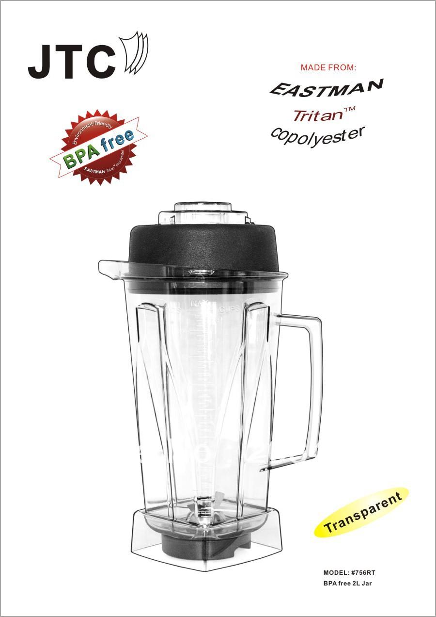 Гаджет  BPA free jar ---2L, Unbreakable, made from Eastman Tritan Copolyester None Бытовая техника