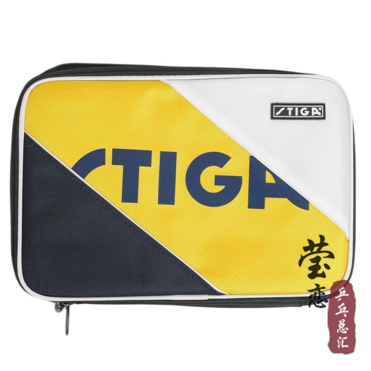 2015 New Stiga table tennis ball bag table tennis racket case set double layer shot sets(China (Mainland))