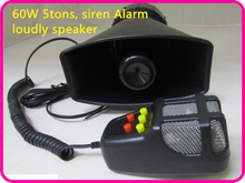 High Quality DC12V,60W car motorcycle speaker with 5 tones microphone for police/ambulance/fire truck