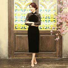 Buy Black Long Style Women's Velour Lace Cheongsam Hot Sale Traditional China Qipao Vestido Elegant Dress Size S M L XL XXL 1275879 for $46.90 in AliExpress store