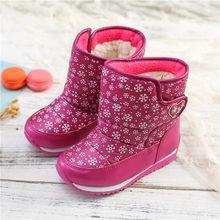 Hobibear enfant sonw מגפיים חמים מגפי אמצע עגל החורף של ילדים בנות עמיד למים שלג ילדים פתית שלג קטיפה חיצוני(China)