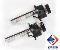 FREE SHIPPING, CHA YEAKY 35W 12V AC FAST BRIGHT HID XENON BULB LAMP, H1 H3 H7 H11 9005 9006 9012 D2S D4S ,50% BRIGHTER THAN OEM